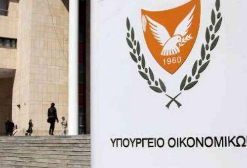 Δαπάνες χωρίς να ακολουθηθούν οι διαδικασίες προσφορών διαπίστωσε η έκθεση για τον Τώνη